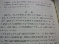 見本レポート3