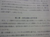 見本レポート2