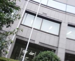 簡易裁判所